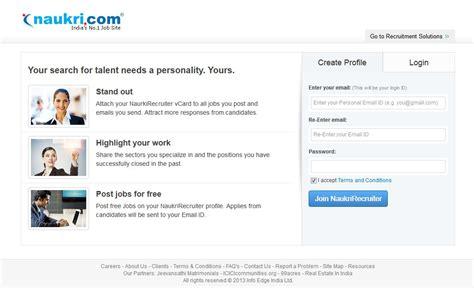 100 upload resume naukri introduction to resume