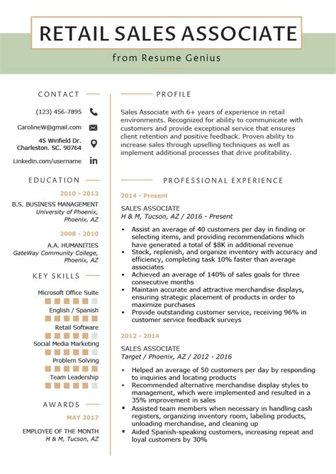 retail sales associate resume sle writing tips