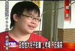 〈獨家〉澎恰恰大兒子彭鵬上考場 不忘搞笑│TVBS新聞網