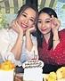 返港慶祝岑杏賢訂婚 楊秀惠豪送名牌手鏈祝賀 - 晴報 - 娛樂 - 娛樂 - D201020