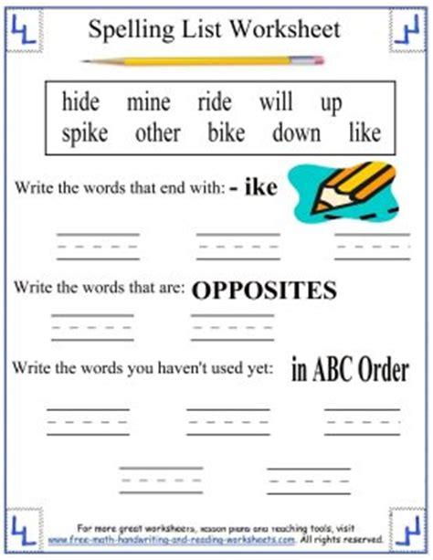 st grade spelling words long