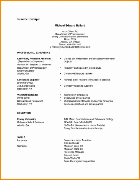 cv letter sample  theorynpractice
