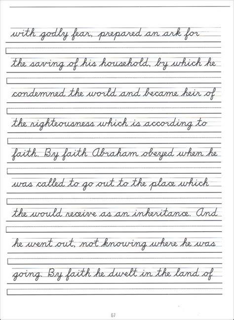 scripture character writing worksheets d nealian advanced