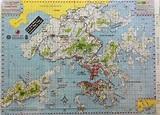 A-O-A Map Sheet, British Crown Colony of Hong Kong, 1975   Map, Crown colony, Hong kong