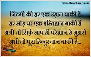 TOP FUNNY QUOTE... Hindi Font Friendship Quotes