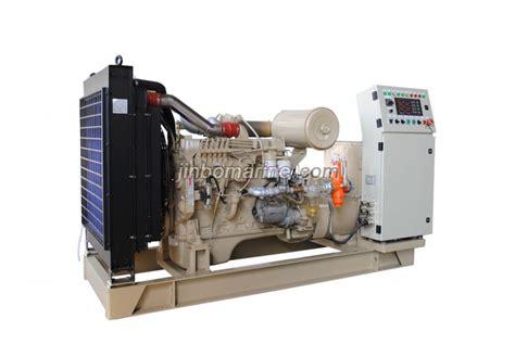 90 Kw Cummins Emergency Generator, Buy Marine Generator