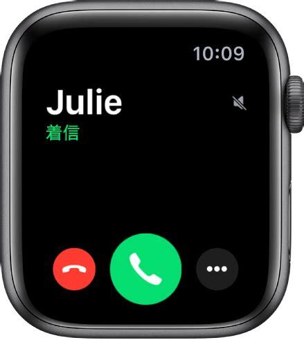 Apple サポート 電話