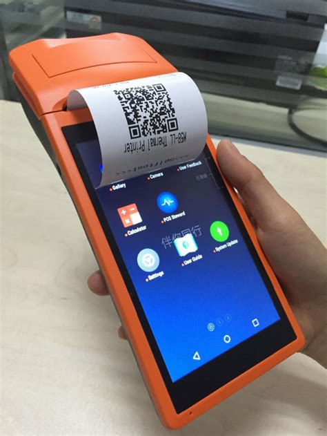 sm  android  pos system   display mobile