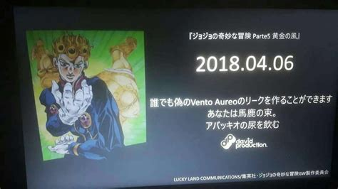 part 5 jojo anime release date hoax pengumuman anime jojo part 5 vento aureo ternyata