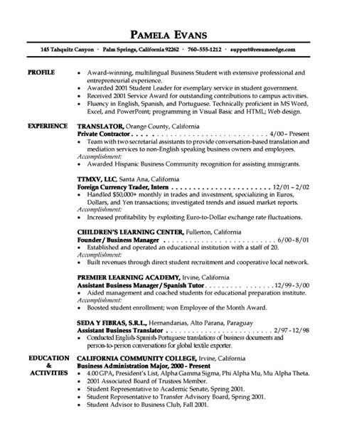 Entry Level Business Resume Exles by Entry Level Resume Sle Entry Level Resume