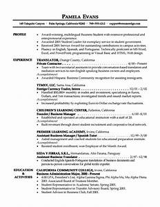 Entry level resume sample entry level resume for Entry level resume samples