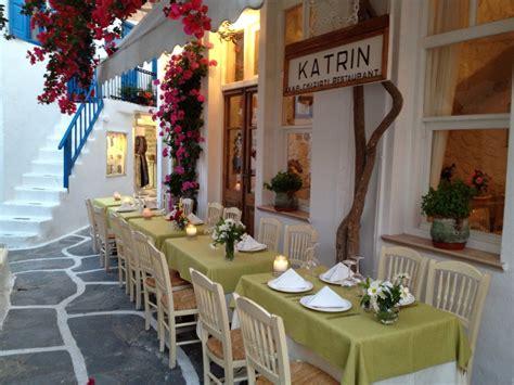la maison de catherine mykonos