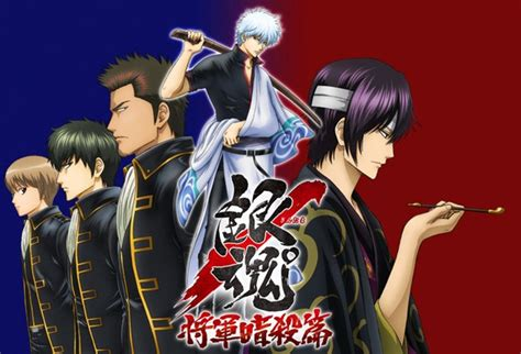 Anime Episode Baru Anime Quot Gintama Quot Siap Masuki Arc Baru Yang Penting Serta