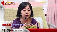 涉虐移工! 命理師江嘉葉忍病痛出面控說謊 - YouTube