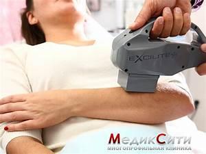 Клиники омска лечение псориаза