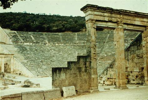 theater  epidaurus hekman digital archive