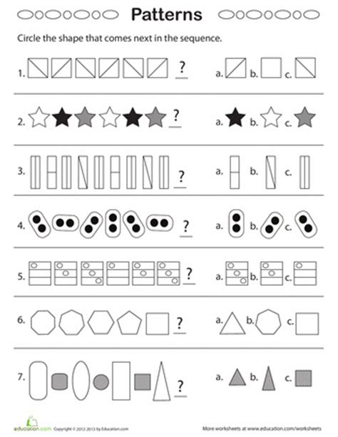 geometric patterns what comes next worksheets math