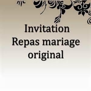 texte invitation repas mariage février 2015 invitation mariage carte mariage texte mariage cadeau mariage