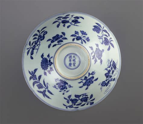 Ming Dynasty Marks On Vases by Xuande And Period Alain R Truong