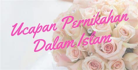 koleksi doa  pengantin  sesuai sunnah nazeefahcom