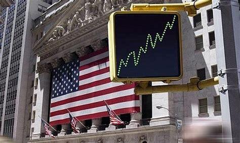 Stock xchange
