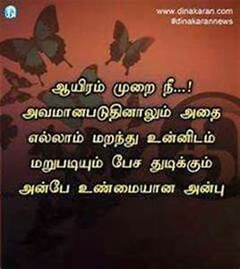 love quotes in tamil language live quotes. love failure ...