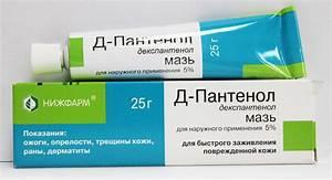 Мази против дерматита и грибка