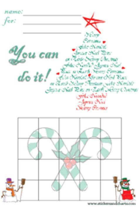 christmas charts  kids reward stamp  sticker charts