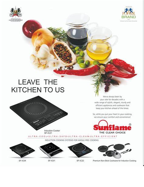 Magazine Advertisements