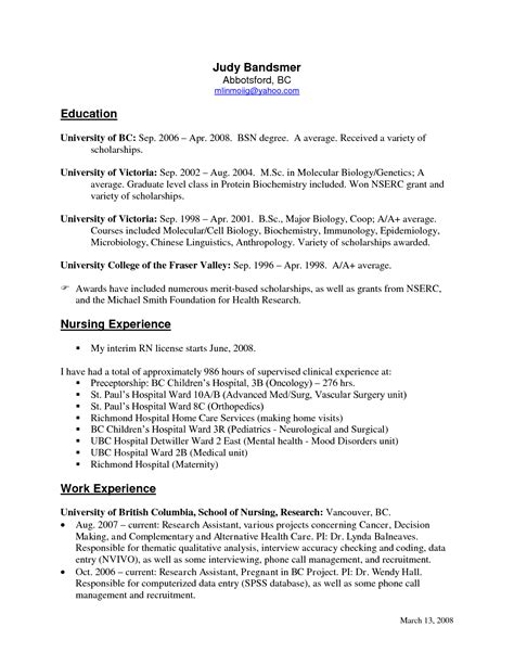 resume of educator resume for cashier position