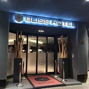 Bliss Hotel Frankfurt : hotel bliss updated 2018 reviews frankfurt germany tripadvisor ~ Orissabook.com Haus und Dekorationen