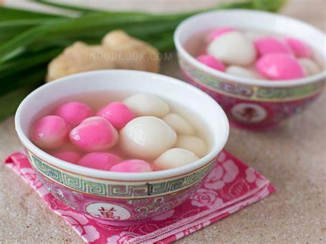 Chinese Tang Yuan Rice Balls Dessert