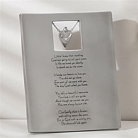 Broken Chain Poem Picture Frame