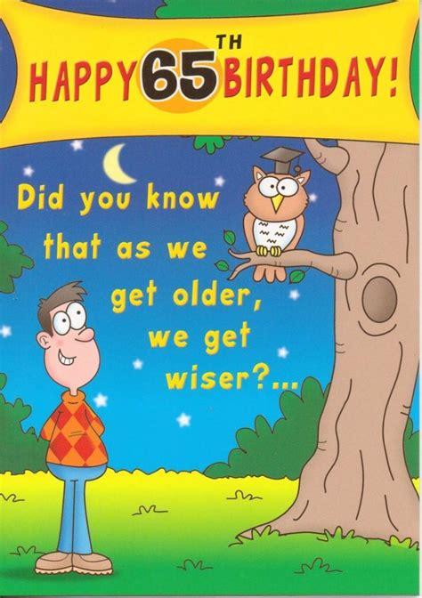 funny birthday wishes   friend