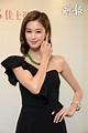 TVB Entertainment News: Eliza Sam feels nervous wearing ...