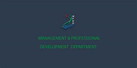 pro bureau am駭agement in management professional development department
