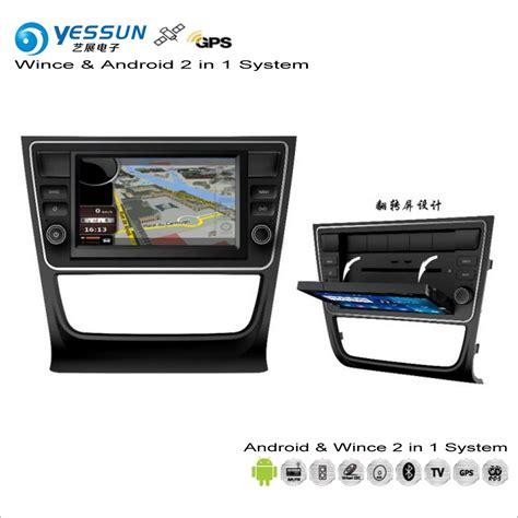yessun for volkswagen vw voyage saveiro gol car android radio cd dvd player gps navi