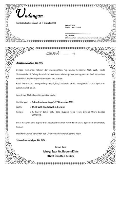 desain undangan syukuran rumah baru harga undangan tas