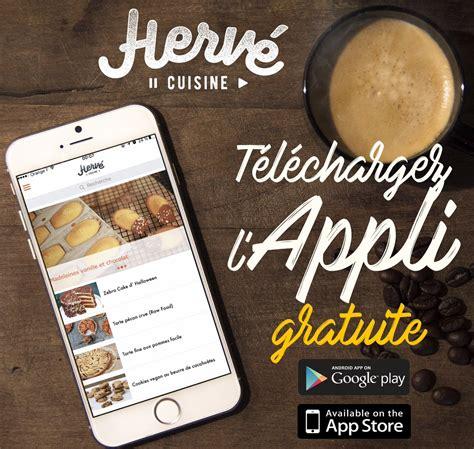 hervé cuisine hervé cuisine hervecuisine