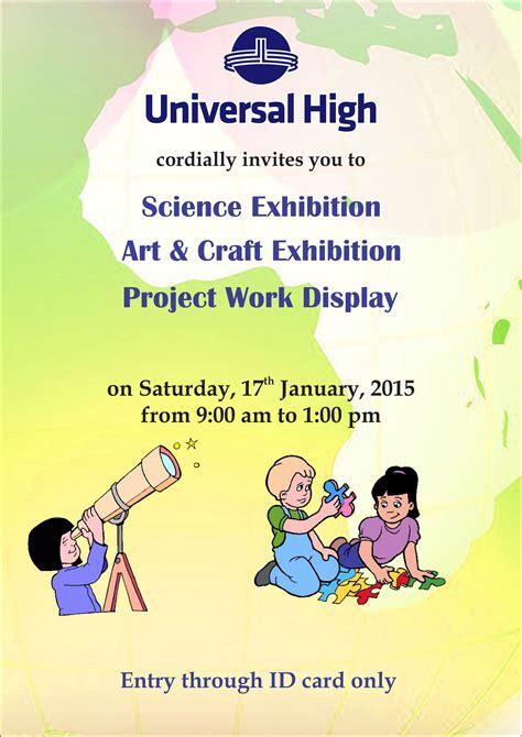 invite annual exhibition universal high thane