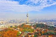 Where To Stay In Daegu, South Korea