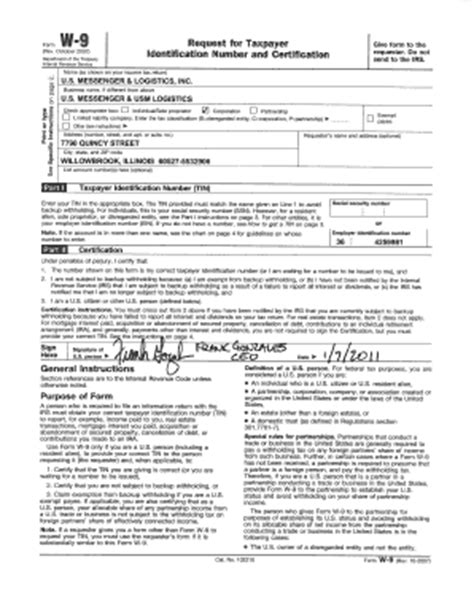 fillable form fill  printable fillable blank