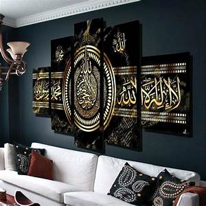 Modern, Set, Of, 5, Islamic, Wall, Art, Frame, Huge, Size, Ideal, For