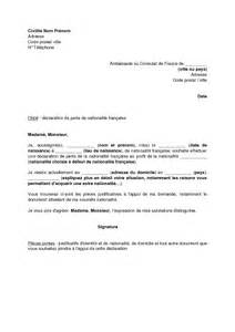 demande de nationalitã franã aise par mariage application letter sle modele de lettre demande de nationalite