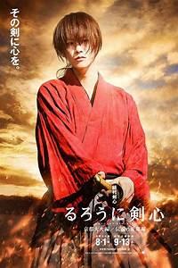 [Review] Rurouni Kenshin – Kyoto Inferno   Remy van Ruiten