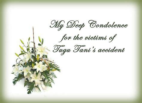sympathy message condolence messages