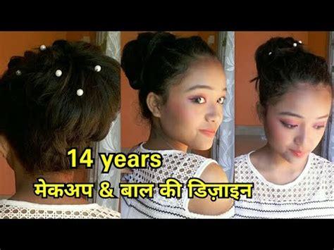 teenage girl makeup hairstyle  makeup tutorial