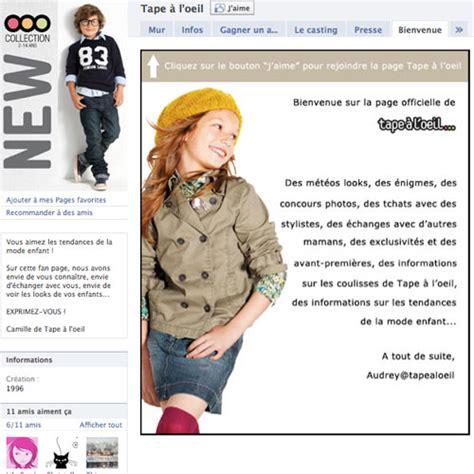 rue du commerce si鑒e social présentation des pages de 18 marques françaises emarketinglicious