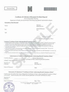 sample certificate of destruction form gallery With certificate of disposal template