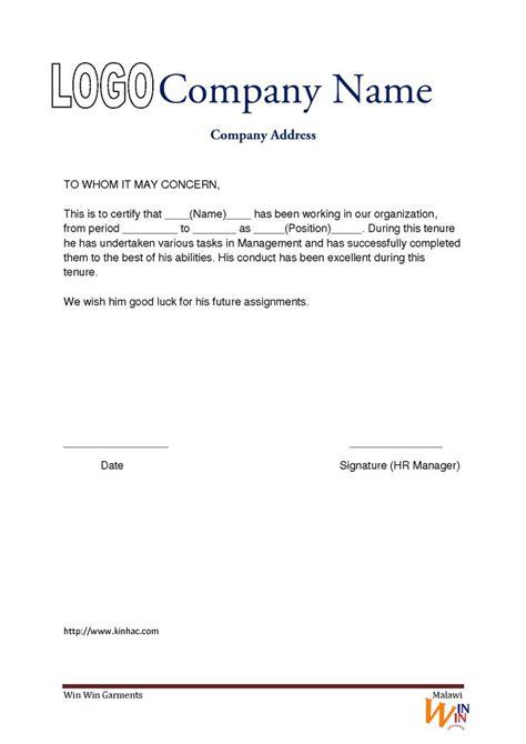 work experience letter pad format seeabruzzo hgwzdnrk